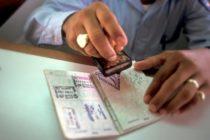 """CBP alertó que ciudadanos de los 39 países eximidos de la visa, debe solicitar la """"autorización de viaje"""" a EEUU"""