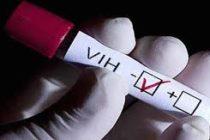 Realizarán pruebas de VIH gratuitas en Walgreens y Greater Than AIDS