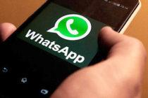 Por qué WhatsApp se consume los datos de tu plan de conexión