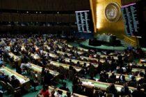 Representantes de 18 países de América evaluarán sanciones contra el régimen de Maduro