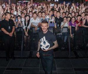 Equipo de Beckham en Miami ya tendría su logo