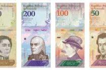 Lo que debe saber de la reconversión monetaria