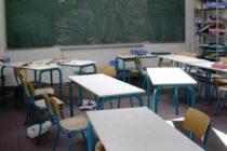 Condado de Orange estrenará nueva sede de Escuela Primaria Sally Ride