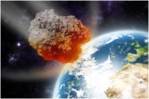 Asteroide más grande que el London Eye  se dirige hacia la tierra