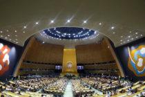 Alerta EEUU: Paz regional está amenazada por corrupción en Venezuela