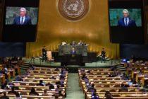 Venezuela no podrá votar más en la ONU