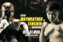 Mayweather se estrenará en el campo de las artes marciales mixtas en Tokio, Japón