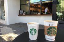¡Entérate! Por esta razón Starbucks usará un filtro en las redes wifi