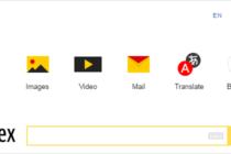 Con 28 años en el mercado Yandex le pisa los talones a Google