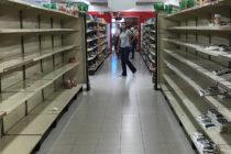 Fondos de emergencia de ONU aprobó $ 9 millones para Venezuela