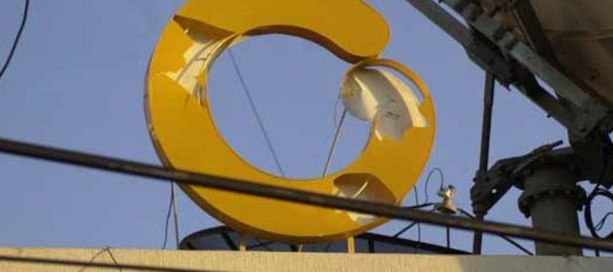 Raúl Gorrín, dueño de Globovisión, fue acusado de lavar mil millones de dólares