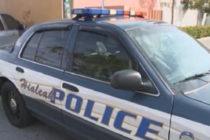Ladrón de paquetes captado por cámara de seguridad de casa en Hialeah