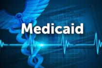 UniVista: Viva como un rey con el Medicaid