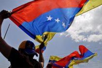 GANA: El 10 de enero Venezuela tiene una oportunidad de oro