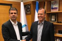 Reckitt Benckiser apuesta por la tecnología israelí para la producción de sus productos