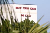 Autoridades informaron sobre las nuevas medidas de seguridad implementadas en la escuela Marjory Stoneman Douglas