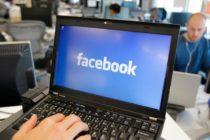 Gerardo Sandoval: Que tu campaña de Facebook sea rentable