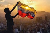 Pedro Corzo: GraciasVenezuela