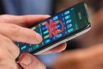 Trece virus disfrazados de aplicación para móvil son eliminados de Google Play