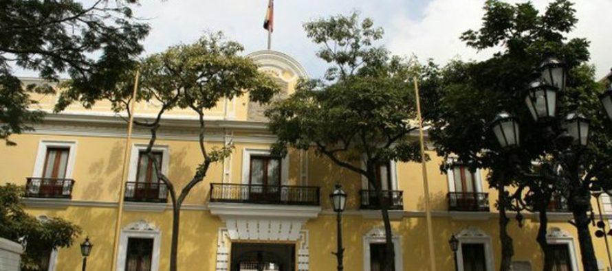 Colombia en cápsulas: Lo que no se compra en botica
