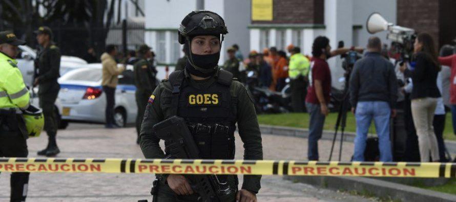 Revelan vínculo entre el autor del atentado en Bogotá y Venezuela