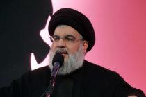 Grupo terrorista Hezbolá lanzó amenaza contra Israel