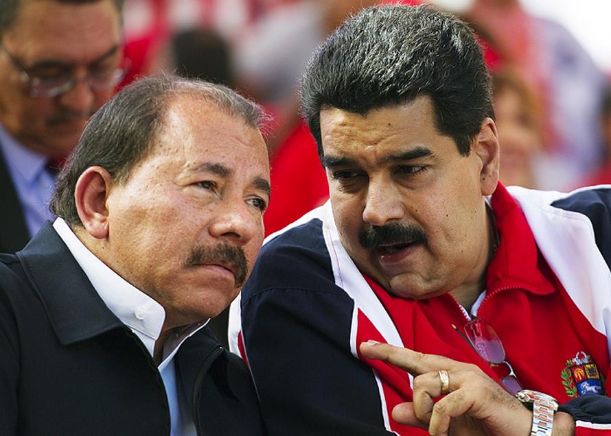 Anuncian en México que canciller nicaragüense pospone su visita