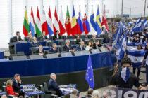 Eurocámara envió misión a Nicaragua para evaluar la crisis hoy miércoles