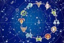 Doctora Aurora: Horóscopo 20 de agosto