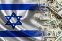 Israel da acceso a 15 millones de dólares de Catar a Gaza
