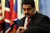 Solo Bolivia y Uruguay enviarán representantes a toma de posesión de Maduro