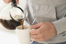 ¡Entérese! 25 tazas de café diarias no endurecen las arterias