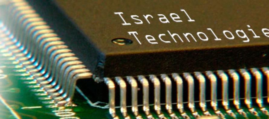 Bloomberg: Israel ocupa el 5to lugar entre economías más innovadoras del mundo