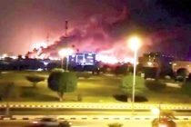 Ataque a las refinerías de Arabia Saudita disparó el precio del petróleo
