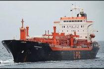 Dictadura de Nicolás Maduro entrega dos barcos a Turquía para burlar sanciones de EEUU