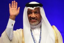 Bin Hammam:  El multimillonario que sobornó a la FIFA para que Catar fuera sede del Mundial de fútbol en 2022