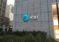 200 actualizaciones realizó AT&T en la red del sur de Florida