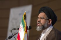 Alfonso M Becker: Ahora toca responder a los terroristas persas