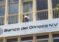 Banco del Orinoco N.V violó leyes de lavado de dinero con empresas vinculadas a Cristina y Néstor Kirchner, Alejandro Ceballos Jiménez y Diego Marynberg