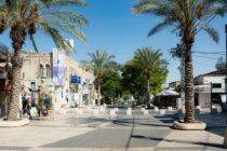 JNF: Consejos para comenzar una carrera en Israel después de Aliá