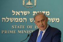 Likud pone a Netanyahu como su único candidato para primer ministro