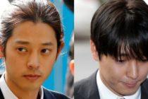 ¡Escándalo! Dos estrellas del K-pop sentenciadas por violar a una joven y divulgar la grabación en un chat +Vídeo