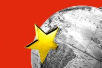 China Hoy: A la hora de escoger