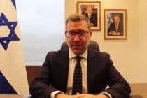 Embajador de Israel en Colombia confirmó presencia de Hezbolláh en Venezuela
