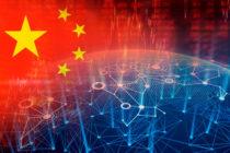 China Hoy: Ciberespacio, la otra gran muralla