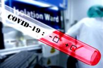 En este link podrá realizar una prueba rápida de COVID-19