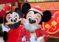 ¡Pueder ser Ingeniero Disney!  Cotizado curso on line para diseñar parques ahora es gratuito
