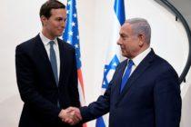 EEUU envía equipo para lograr la paz en Israel