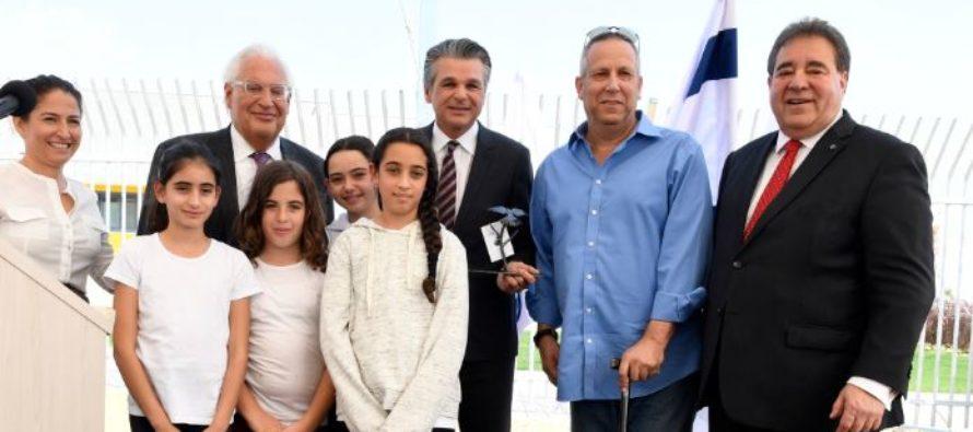 Fondo Nacional Judío inauguró escuela en Eshkol