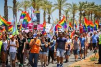 Te interesa, el 4 de abril tendrá lugar la primera recepción de orgullo de Miami-Israel de A Wider Bridge